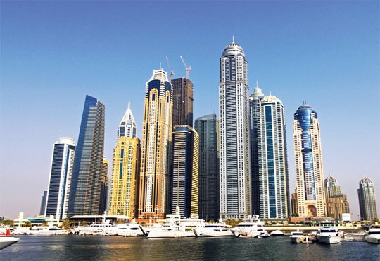 Princess Tower Dubai